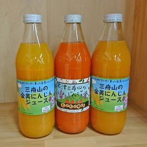 【JAきみつ】秋の味覚フェア