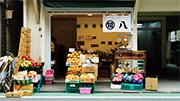 旬のおいしさをお届け「JA全農東京 × 旬八 マルシェ」