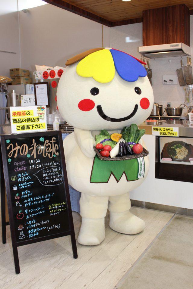 東京で取れた新鮮な農畜産物を食べてみよう!
