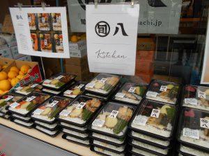 街の八百屋さんが都会の真ん中にやってきた 旬八青果店×全農東京コラボマルシェ