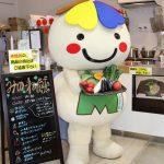 「東京で取れた新鮮な農畜産物を食べてみよう!」   Let's eat fresh vegetables in Tokyo!