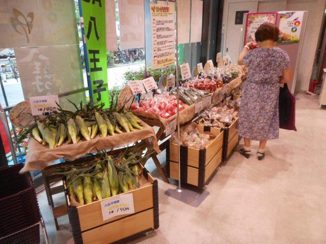 東京八王子産の農畜産物を食べよう!! 〜野菜ソムリエによる試食販売も開催〜