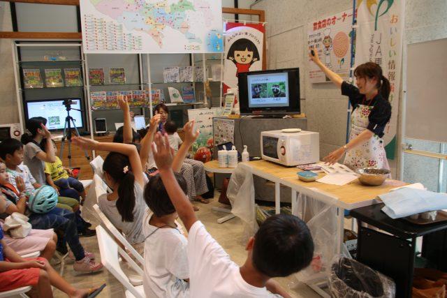 JA東京中央の「旬」を楽しむ夏休み! 〜小学生向け「夏野菜」のワークショップもあるよ〜