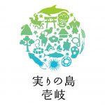 長崎・壱岐の旬が新宿にやって来る! 実りの島「壱岐」まるごとフェア