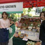 東京の食の魅力フェア ~TOKYO GROWN WINTER FESTA~
