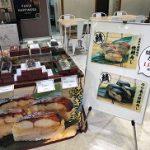 福井県物産展
