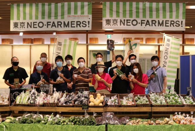 夏の次は、秋!東京NEO-FARMERS!の秋野菜をお楽しみに!