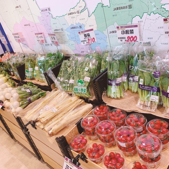 東京野菜フェアプラス(切り花)