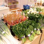 『東京で取れた新鮮な農畜産物を食べてみよう!』Let`s eat fresh vegetables in tokyo!