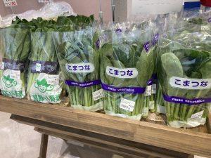 東京野菜フェア