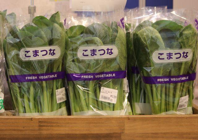 コロナに負けるな!買って食べて応援!TOKYO産夏野菜マルシェ